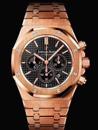 Audemars Piguet Royal Oak Chronograph Rose Gold replica
